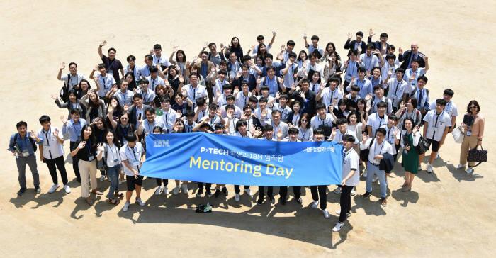 서울 세명컴퓨터고 운동장에서 서울 뉴칼라 스쿨 학생과 한국IBM 직원 멘토 등이 사진촬영을 하고 있습니다. 한국IBM 제공
