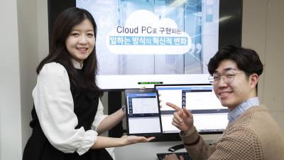 SK브로드밴드, 클라우드PC 서비스 CC인증 획득