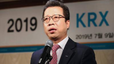 """정지원 이사장 """"코스피 상장폐지 요건 손질""""...ATS 설립 효과에는 의문 부호"""