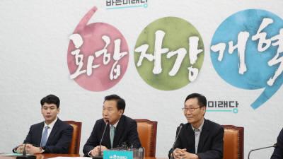 바른미래 혁신위, '지도부 교체 안건' 이번주 최고위 상정