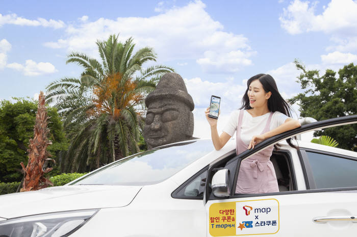 SK텔레콤, T맵에 할인쿠폰을 더하다···제주도 주요 관광지 등 99곳 할인가 소개