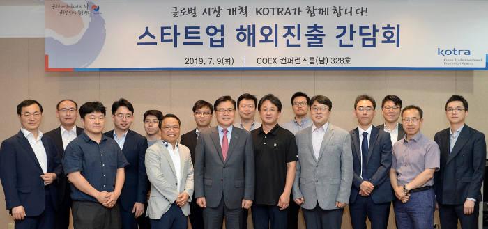 KOTRA는 9일 오후 서울 강남구 코엑스에서 KOTRA 스타트업 해외진출 간담회를 개최했다. 권평오 KOTRA 사장(앞줄 왼쪽 네 번째) 등 참석자들이 기념촬영했다.