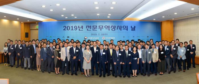 한국무역협회는 산업통상자원부와 공동으로 10일 서울 삼성동 트레이드타워에서 2019년 전문무역상사의 날을 개최했다.