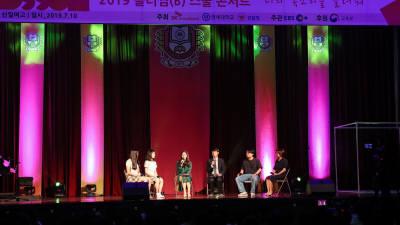 SK브로드밴드, 학교폭력 주제 '2019 블러썸 스쿨 콘서트' 개최
