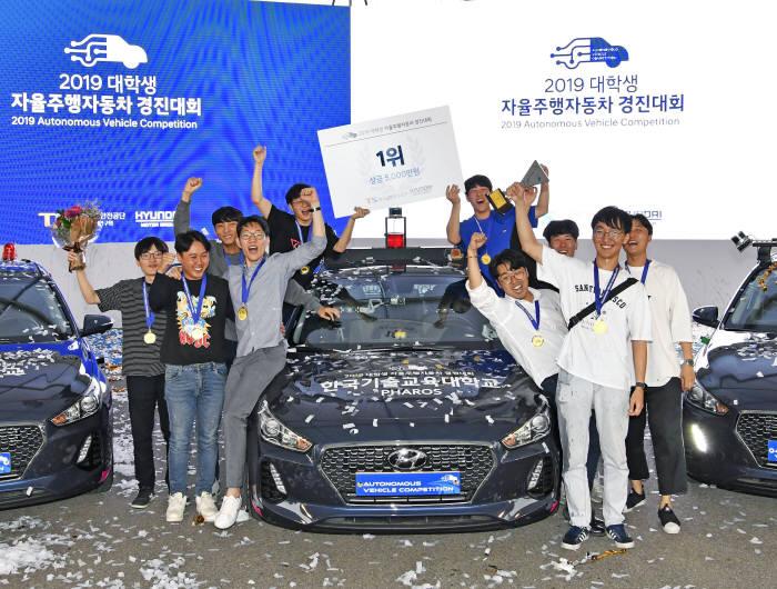 2019 대학생 자율주행자동차 경진대회에서 우승을 차지한 한국기술교육대학교팀이 기념 사진을 촬영하는 모습