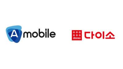 에넥스텔레콤, 다이소 알뜰폰 요금제 강화...3G·4G 실속요금제 추가