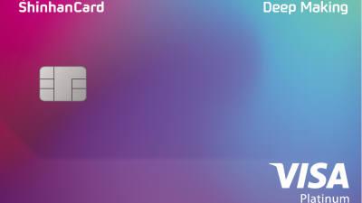 신한카드, 적립을 내맘대로 선택하는 카드 2종 출시