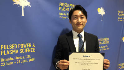 배정수 UST KERI캠퍼스 대학원생, PPPS 논문상