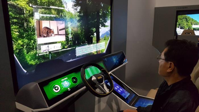 미래형 자동차 체험관 모습