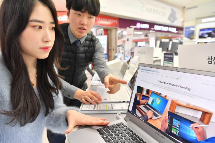 마이크로소프트는 공식홈페이지에 2020년 1월 14일부터 서비스 지원 종료 사실을 공지했다. 서울 용산전자랜드에서 고객이 마이크로소프트사의 윈도7 종료를 알리는 고지를 보고 있다. 전자신문DB