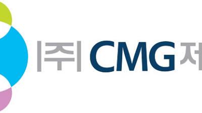 CMG제약, 비만치료제 '오르리스타트' 제형변경 나선다