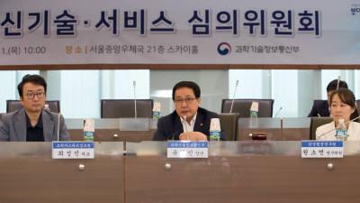 앱 기반 택시동승 허용···블록체인 기반 송금은 유보