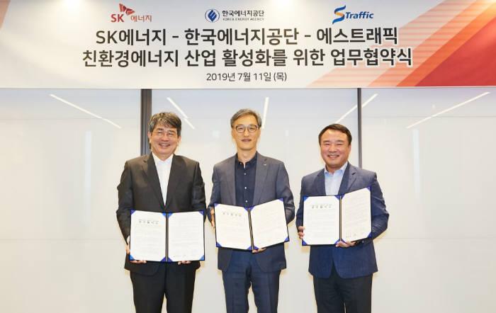 11일 서울 SK서린빌딩에서 김창섭 한국에너지공단 이사장(왼쪽부터) 조경목 SK에너지 사장과 문찬종 에스트래픽 대표가 친환경에너지 산업 활성화를 위한 업무협약을 맺었다.