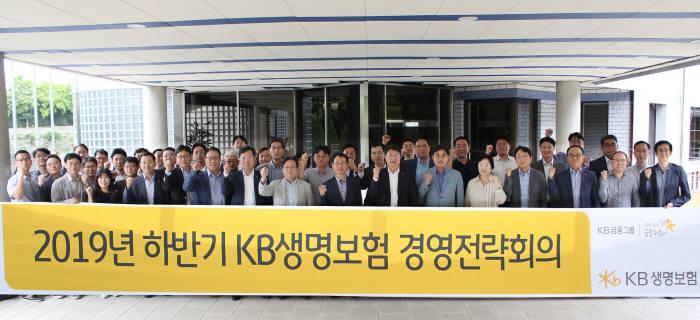 10일 하반기 경영전략회의를 마치고 KB생명보험 임직원들이 기념촬영했다.