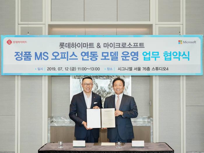 이동우 롯데하이마트 대표(왼쪽)와 고순동 한국마이크로소프트 사장