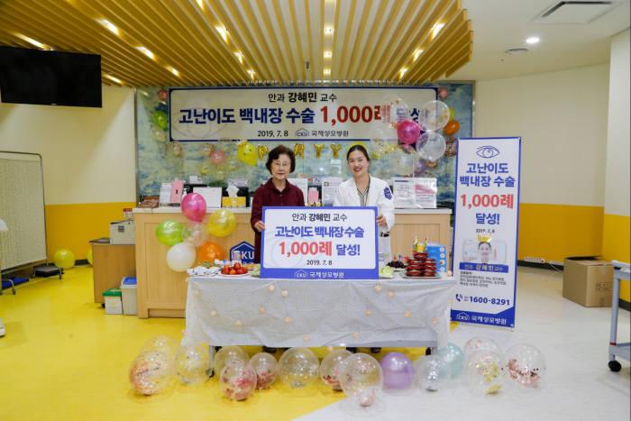 백내장 수술 1000레를 달성한 강혜민 국제성모병원 안과 교수(오른쪽)가 1000번째 수술 환자와 기념촬영했다.