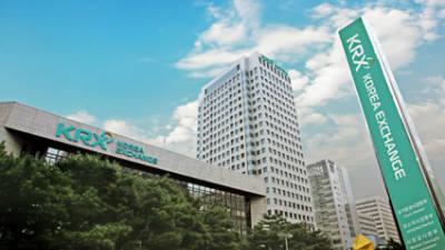 한국거래소 자본시장 정보데이터 종합센터 구축한다...오픈API 도입 등 정보사업 확대