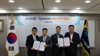 시스원, 클라우드 보안사업 강화 …전문인력 충원·보안 제품 포트폴리오 확대