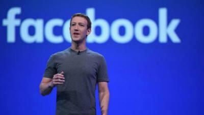 미국 FTC, 페이스북에 50억달러 벌금 부과…사상 최대 규모