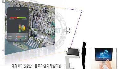 지하공간 탐사, 디지털트윈…첨단 공간정보 기술 한눈에
