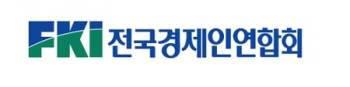 """일본 전문가 10명 중 9명 """"日 수출 제재로 韓 기업 피해 클 것"""""""