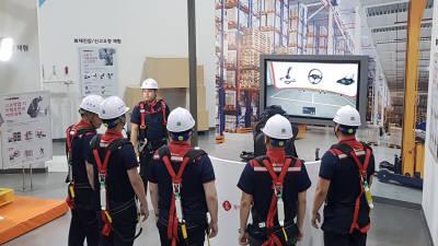 롯데하이마트, 가상현실로 안전 교육...'VR안전체험교육장' 구축