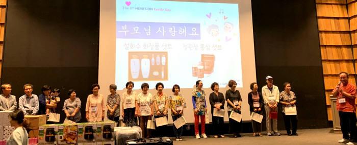 휴네시온은 임직원 가족을 초청, 일과 삶의 균형을 위한 패밀리데이를 개최했다.