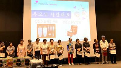 휴네시온, 임직원 가족초청 행사 개최…일과 삶 균형