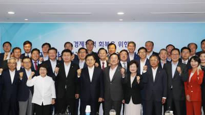 """중소기업계, 황교안 대표에 """"중소기업 관련법 국회 조속한 통과"""" 요청"""