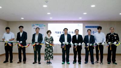 삼성디스플레이, 지역 아동시설 독서공간 새 단장