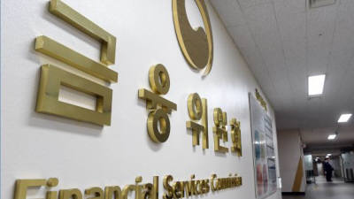 금융당국, 제3인터넷전문은행 재추진...'추가 인가 위해 심사에 적극 지원'