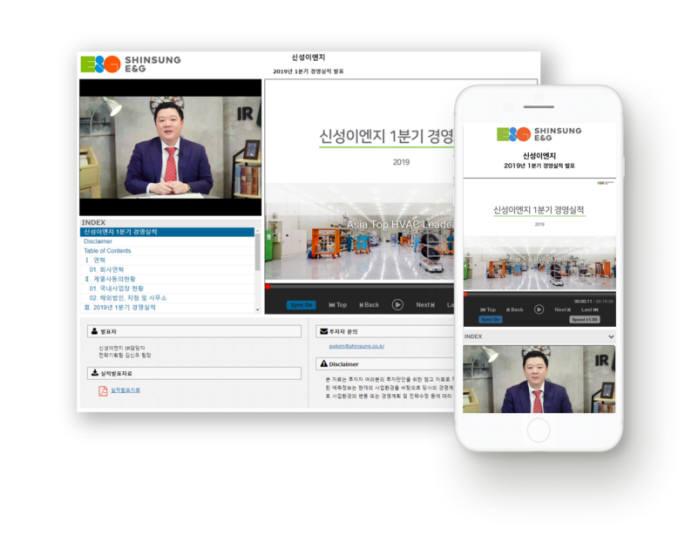 IR큐더스, 온라인 IR 서비스 '위캐스트' 출시