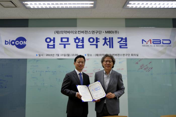 김성훈 교수(오른쪽)와 구보성 MBD 대표가 업무협약 후 기념촬영했다.