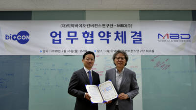 융기원 김성훈 교수 연구팀, MBD에 '3D 바이오프린터' 기술이전