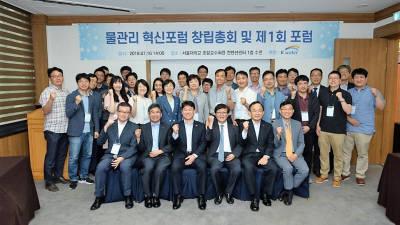 김준하 GIST 교수, '물관리 혁신포럼' 초대 대표 선임