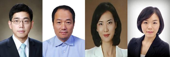 서응교·김태형·전은화·정효정 교수(왼쪽부터).