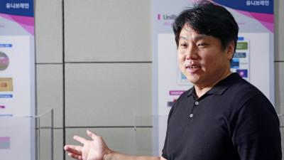 '3진법 반도체' 상용화 성큼…UNIST 연구팀, 웨이퍼에 최초 구현