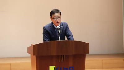 {htmlspecialchars(기보, '스마트 제조혁신' 지원 하반기 경영전략워크숍 개최)}