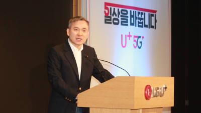"""하현회 LG유플러스 부회장 """"5G 1등하고 미디어 시장 변화 주도"""""""