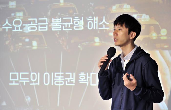 박재욱 VCNC 대표.