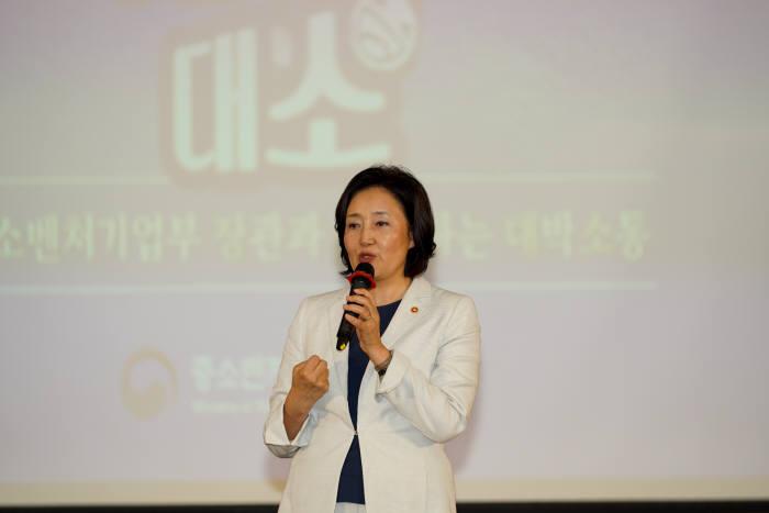 박영선 중기부 장관이 17일 정부대전청사 대회의실에서 열린 2번째 북콘서트 박장대소 행사에서 일본 수출규제 관련 발언을 하고 있다.