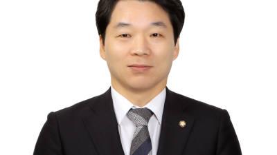 """김병관 의원 """"창조경제혁신센터 PEF 설립 및 GP 등록 허용해야"""""""