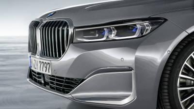 [카&테크]BMW '뉴 7시리즈'에 숨겨진 첨단 기술은