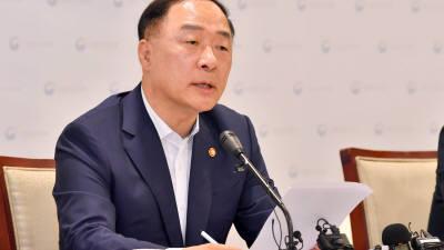 """홍남기 부총리 """"일본, 제3기관의 수출관리 점검 반대할 이유 없어"""""""