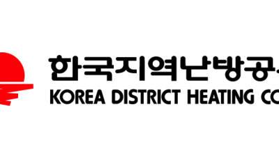 """지역난방공사 이사회 """"나주 SRF열병합 발전 손실보전없이 연료 전환 안 돼"""""""