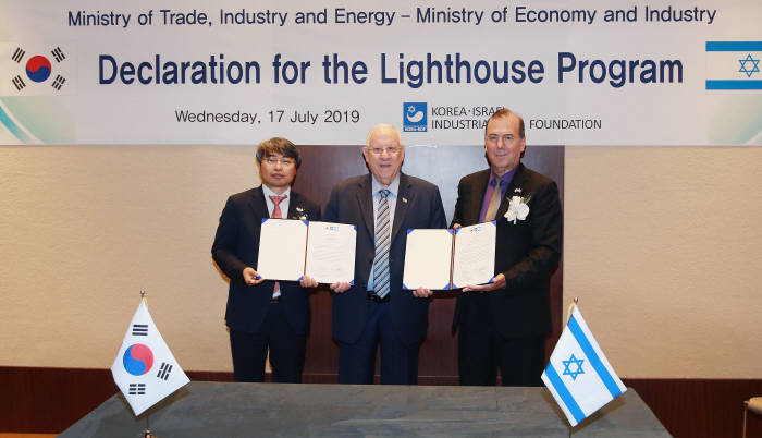산업통상자원부와 이스라엘 경제산업부는 17일 서울 용산구 그랜드하얏트호텔에서 한-이스라엘 양국 간 전략적 산업 대응을 위한 기술협력 프로그램인 라이트하우스 프로그램(Lighthouse Program) 추진에 합의했다. 김현철 산업통상자원부 산업기술혁신정책관(왼쪽)과 레우벤 리블린(Reuven Rivin) 이스라엘 대통령(가운데), 아미 아펠바움(Ami Appelbaum) 이스라엘 경제산업부 수석과학관(오른쪽)이 합의문을 들고 있다.