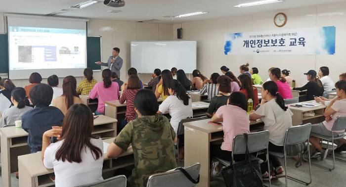 한국인터넷진흥원은 17일 광주 남구 건강가정 다문화가족지원센터에서 국내 다문화 가족내 결혼이주여성을 위한 개인정보 보호 맞춤형 교육을 실시했다.