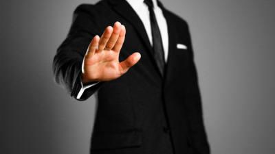 입찰담합 기업, 벌점 5점 넘으면 공공입찰 참가 제한