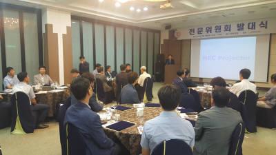 한국무인기시스템협회, 전문성 강화 위원 전문위원회 발족