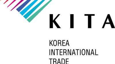 '무역의 날' 포상신청, 19일부터 온라인 접수